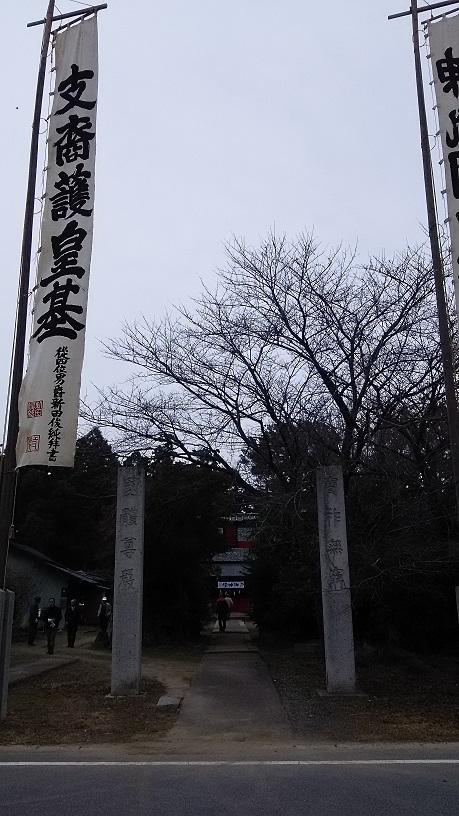 岩松八幡宮