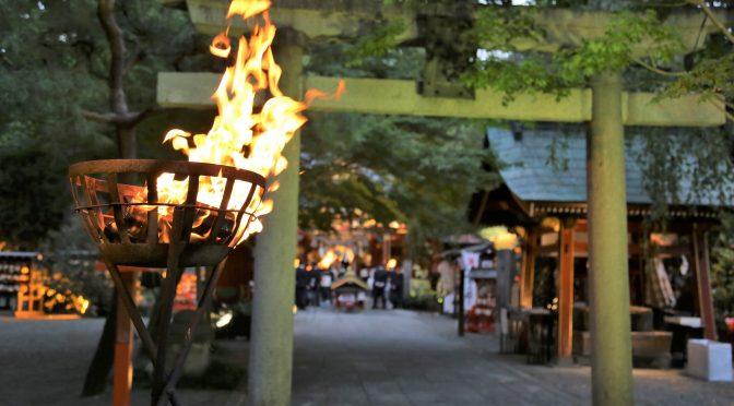 厳かで、幻想的。冠稲荷神社で挙行されるかがり火での神前結婚式は別世界の様です。かがり火に照らされてすすむ花嫁行列は神秘的で感動します。