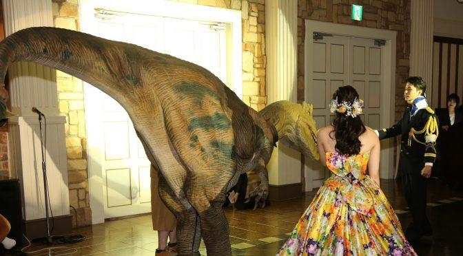 【動く恐竜が乱入!!】お二人らしさが全開のウェディングレポートPART6☆