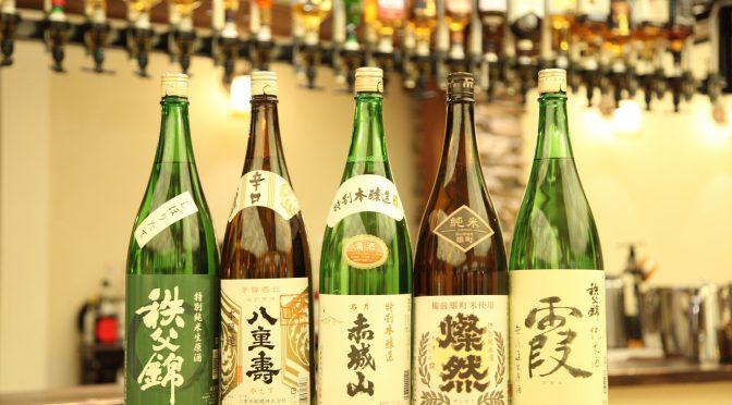 【期間限定の新プラン】豊富な飲み物をご用意!宮の森SUMMER PLAN☆