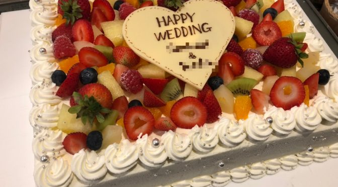 【こだわり満載!!】ウェディングケーキについて