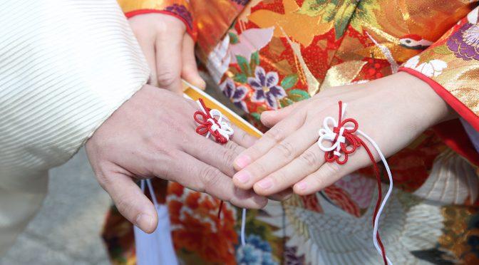 【結婚へのプロローグ✿ー結納ー】~二人の縁から両家の縁へ~
