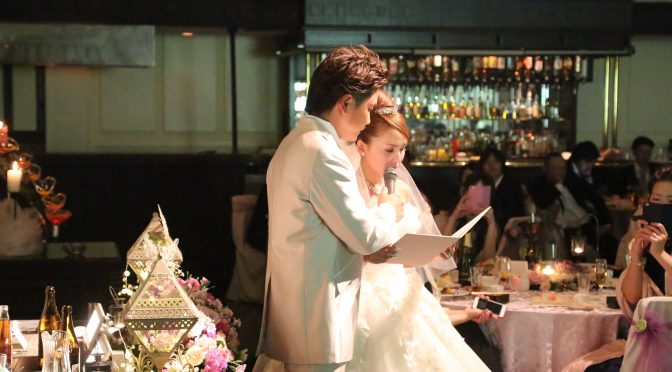 【~花嫁手紙~感動の演出✿】普段言えない感謝の気持ちを是非、お祝いの席で伝えましょう♪