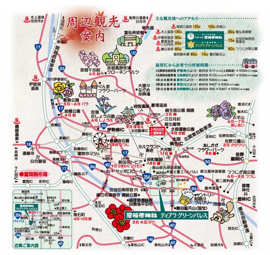syuuhen-kankou-map
