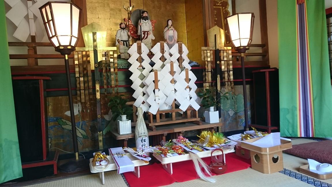 「冠稲荷神社 結納」の画像検索結果
