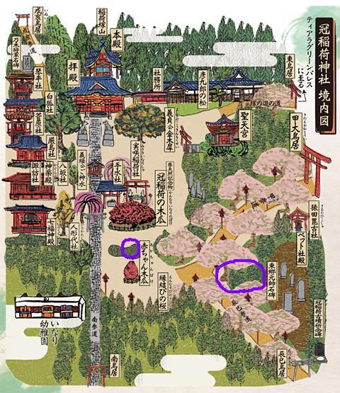 境内マップ2