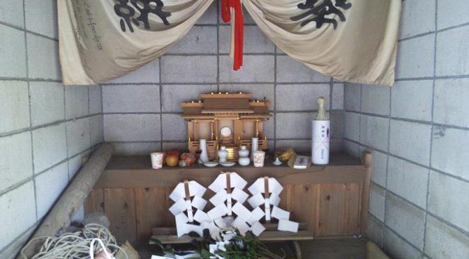 神社で婚活神社で恋愛『DEAINARI』7月は21日を予定しております。そして冠稲荷神社の宮司は全国稲荷会の会員でもありますが、その他にも神社界には「○○神社全国会」みたいな会が存在します!ということ。