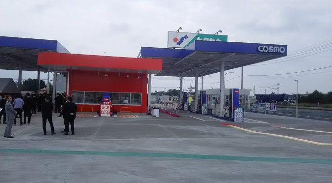 株式会社キタセキ様のガソリンスタンド新設の竣工祭に随行して参りました!私にとって初めての竣工祭です。(ドキドキ)
