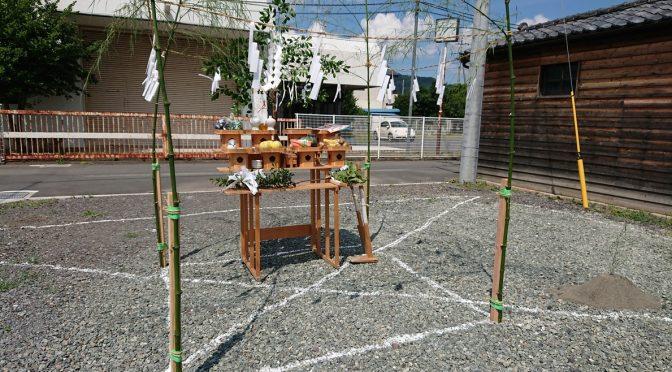境内ではセミが鳴くほどの暑さ。。。本日は桐生市の地鎮祭に随行致しました!株式会社三陽住建様施行の元、滞りなく神事を執り納めました。素敵なお家が完成されることをお祈り申し上げます。