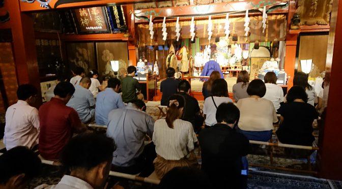 本日は神社で婚活、神社で恋愛『DEAINARI』が行われました。多くの方よりお申込み、ご参加頂きありがとうございました!DEAINARIに興味がある方いらっしゃいましたら是非お申込みください