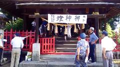 7月1日になりました! 7月の縁守りは本日からお授けいたしております。そして7月1日は『八丁〆』の祭典を岩松町、阿久津町、尾島町、と、冠稲荷神社で執り行りました。
