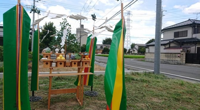 これから台風が。。。皆さまお気を付け下さい!!そして本日は太田市内の中学生が職場体験に来てくださったり、地鎮祭があったり。