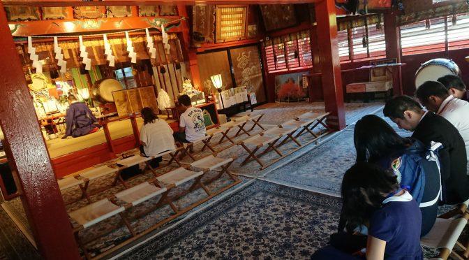 本日はご祈祷、地鎮祭。そして明日は冠稲荷神社にて全国熊野会が行われます!