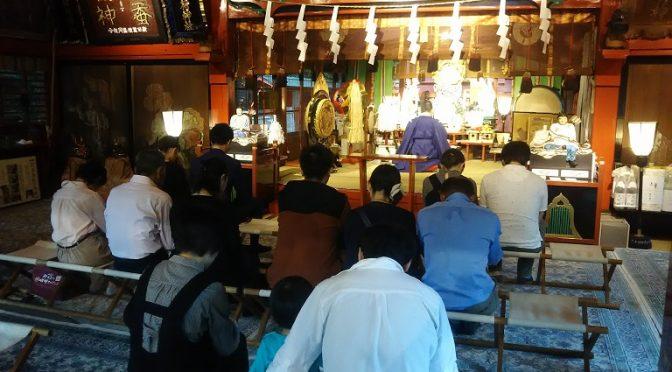 あいにくの雨模様でしたが、戌の日の安産祈祷に沢山のお客様がご来社くださいました^^また、期間・数量限定の「木瓜ノ寶」が残りわずかとなりました!
