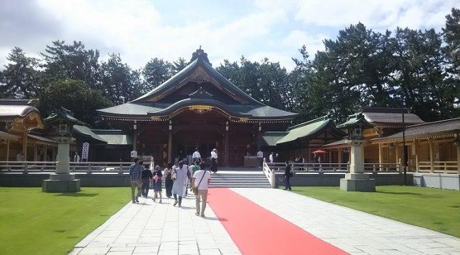 「いなり会」様に同行し研修旅行で「新潟県護国神社様」と「弥彦神社様」へお伺いして参りました!また、9月30日開催のDEAINARIは女性は定員に達しましたので、これからお申し込みいただく方はキャンセル待ちとなります。