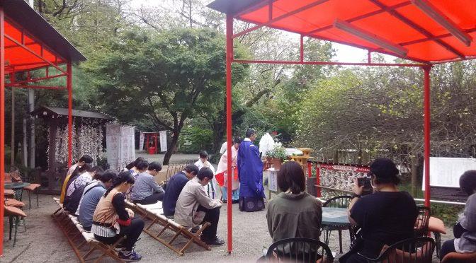本日は『木瓜の実収穫祭』でした!!『冠稲荷のボケ』の実りに感謝し、縁結び・子宝・安産・子育て・健康諸願成就の特別祈祷を執行いたしました^^*