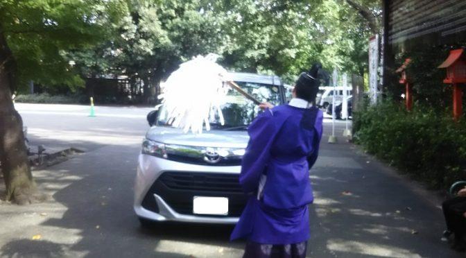 気持ち良く晴れた本日も沢山のお客様のご来社で賑わいました^^また、お車のお乗り換え時に是非、お受け頂きたい「清祓い」につきましてご案内いたします。