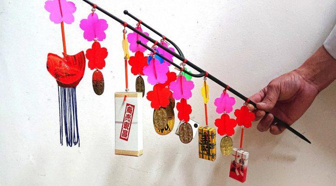 本日は恵比寿様のお祭りである「えびす講」です。尾島町にあります雷電神社では、今年も無事に祭典が執り行われました!皆さまの地域のえびす講はいかがでしょうか?神様がお留守の間、土地を守ってくださる神様たちへお参りしてみてください♪