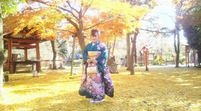 成人式の前撮りにご来社いただいた可憐な乙女を見つけました^^ そして、七福神殿前のイチョウの落葉、黄金色の絨毯はちょうど今が見頃です!
