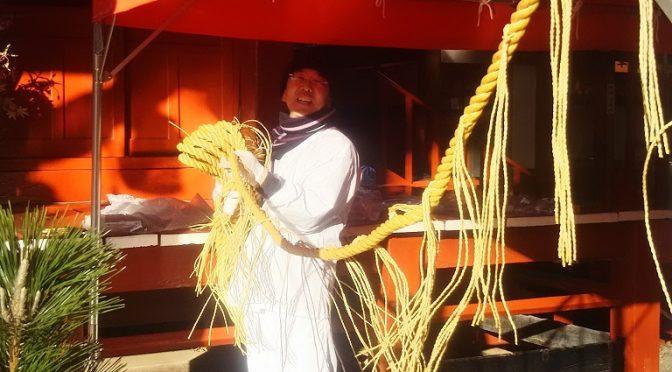 新年を迎える準備で益々、活気づいている冠稲荷神社。我らが大塚祐康宮司も朝から晩まで境内を駆け巡ります!そして、拝殿の大鈴となりには小さなお子様用の可愛らしい赤ちゃん鈴が設置されました♪