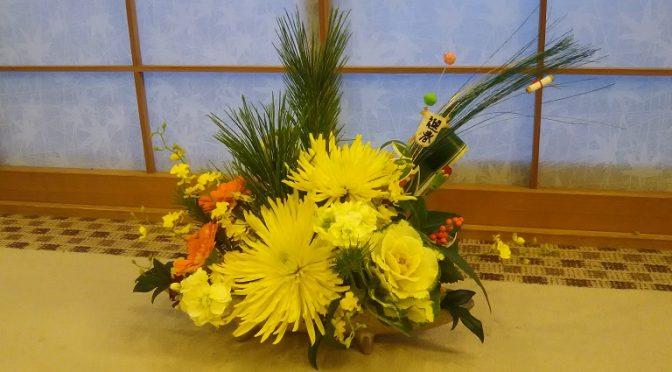 皆さま、新年を迎える準備は進んでますか?冠稲荷神社では本日も沢山の方に神棚に祀る御札や幣束をお授けいたしました。そして、新年1月の素敵な限定御朱印もご用意できましたのでご紹介いたします!