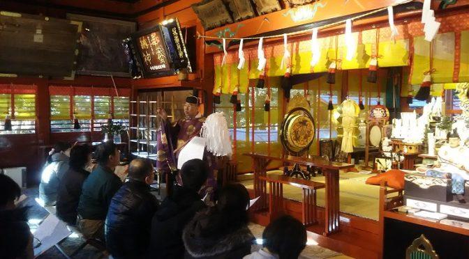 新年を迎える準備の真っ最中の冠稲荷神社ですが、2018年の総まとめを忘れるわけには参りません!本日、午後3時より年越の大祓式を執り行りました^^