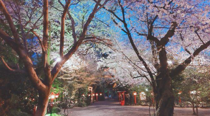 本日は大安の日曜日!!大前神前結婚式をはじめ、実咲社前にて実咲祭を行いました!たくさんの方にお参り頂きまして、境内はたいへん賑わっておりました♪