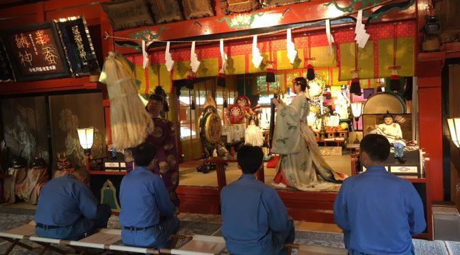 昨日のブログでは大前神前結婚式の聖杯の儀についてお話し致しましたが、本日は一度儀式についてのお話しはお休み致しまして、午前中に執り行われました法人様のご祈祷のお話しをさせて頂きます♪