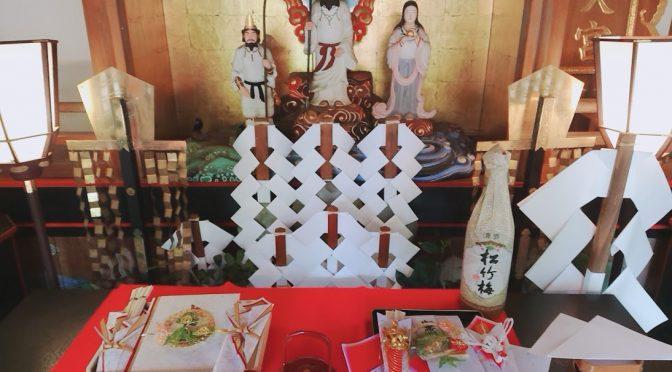 本日は聖天宮にて結納が行われました!冠稲荷神社の結納は、重要文化財である聖天宮にて行われます。婚約の意味をもつ結納についてお話しさせて頂きます♪