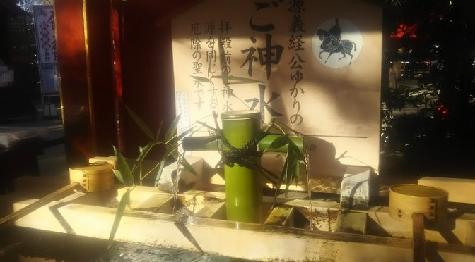 境内ではお正月を迎える準備が着々と進んでおります♪手水舎の筧(かけい)が新調されました!ご覧ください、この瑞々しい青竹♪作ってくださった方は…(株)東園芸の親方さんです(^^)今年も大変お世話になり、ありがとうございました。そして、1月の限定御朱印についてもご案内させていただきます♪