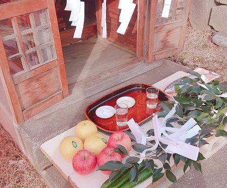 今日はお天気も良く、絶好のお出掛け日和でしたね♪冠稲荷神社は本日高林東町の御嶽神社にて祭典を行いました。