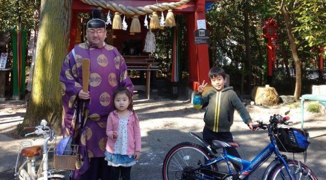 未来を担う大切なお子様の交通安全を祈願。この春、「自転車の清祓い」を始めます♪
