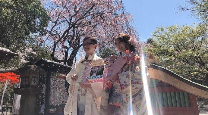 神社婚を執り納められた新郎新婦様から幸せのお裾分けをどうぞ♪