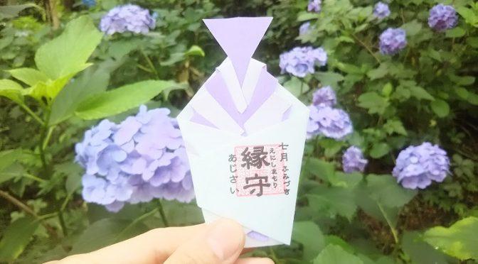 7月1日、本日も沢山の方にお朔日参りをいただき、ありがとうございました(^^)