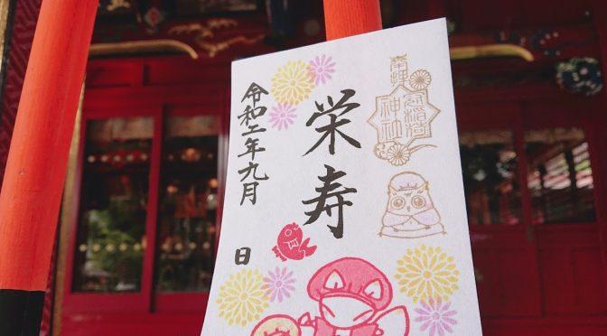 明日は重陽の節句、菊の節句です。六曜は仏滅ですが、一粒万倍日でもあります。