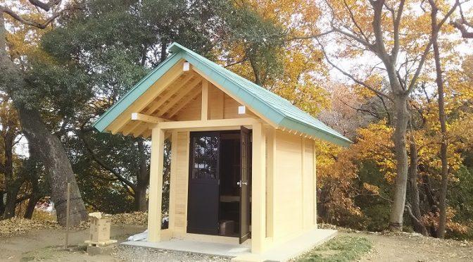 牛沢町の雷電神社さんへ本殿改築の竣工祭ならびに遷座祭にお伺い致しました♪