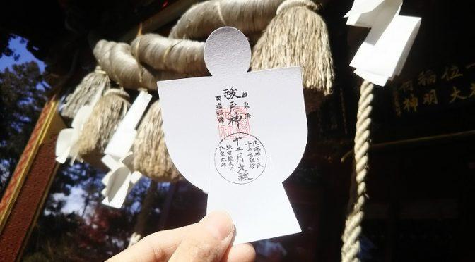 12月31日大晦日は午後15時より「年越の大祓式」を執り行います(^^)
