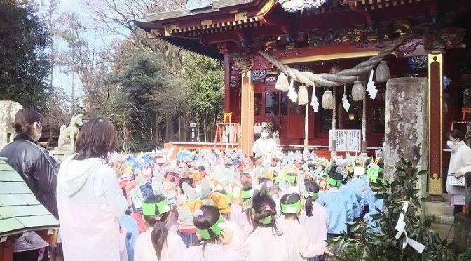 本日は節分です♪神社では節分祭、いなり幼稚園では豆まきが行われました(^^)