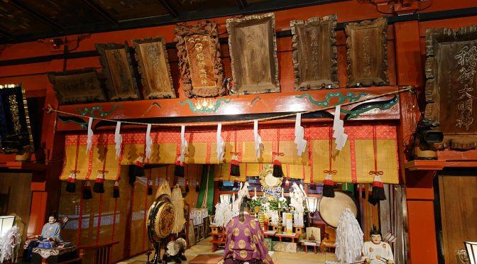 本日は昭和の日です。9時から拝殿にて昭和祭を執り行いました。