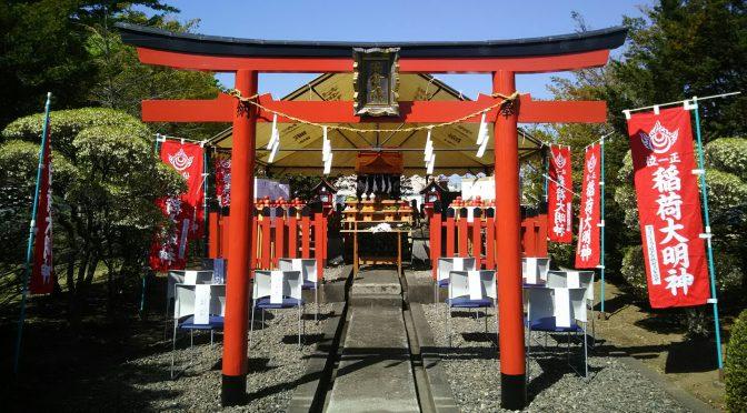 東洋アルミニウム(株)様にて氏神様の遷座奉告祭を執り行いました。